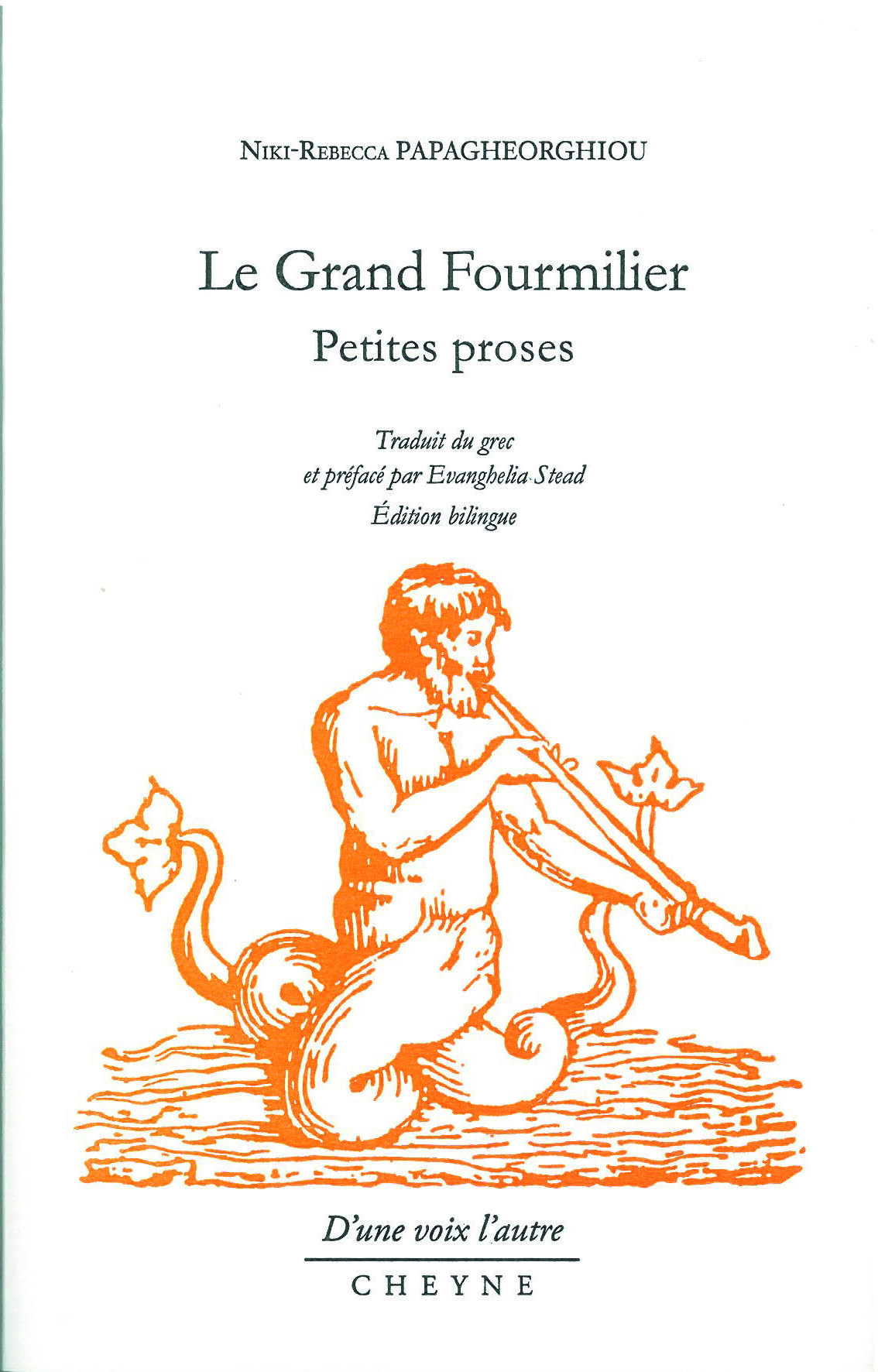 Couverture Le Grand Fourmilier
